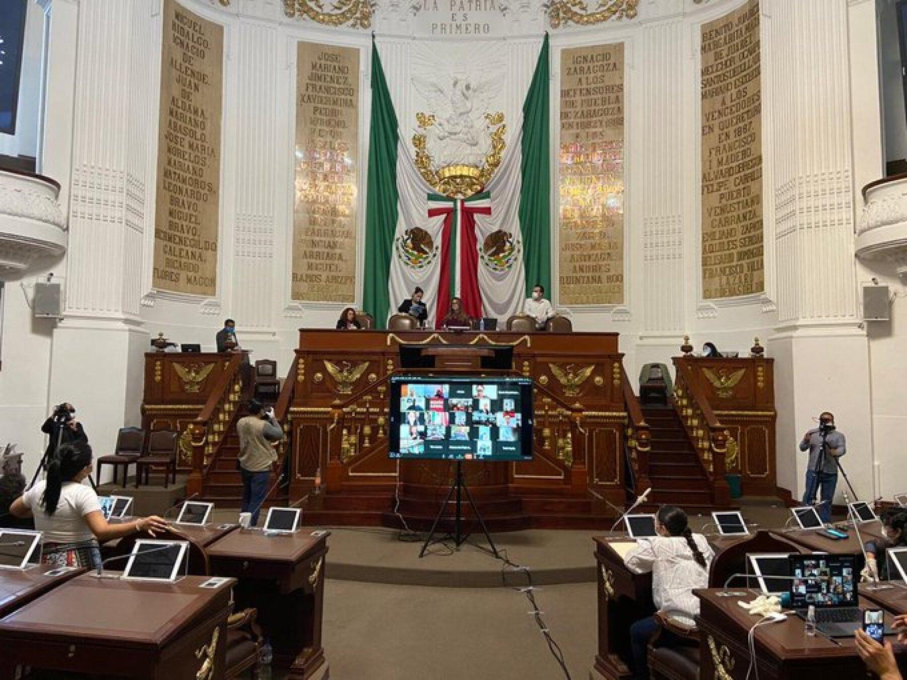 Congreso de la CDMX en sesión virtual