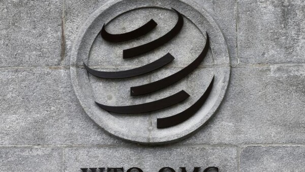 OMC comercio