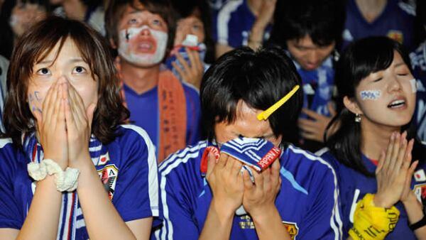 japon aficionados