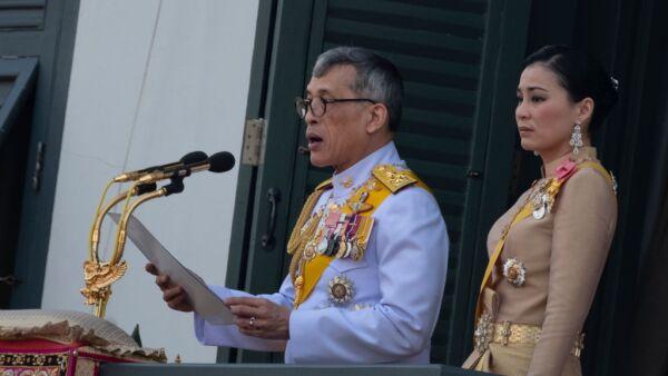 Rey de Tailandia, Maha Vajiralongkorn, y la reina Suthida