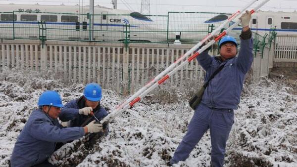 Infraestructura Chin