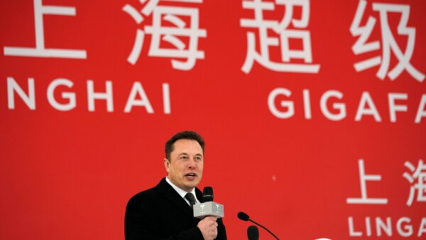 Tesla Shanghai Gigafactory groundbreaking ceremony in Shanghai