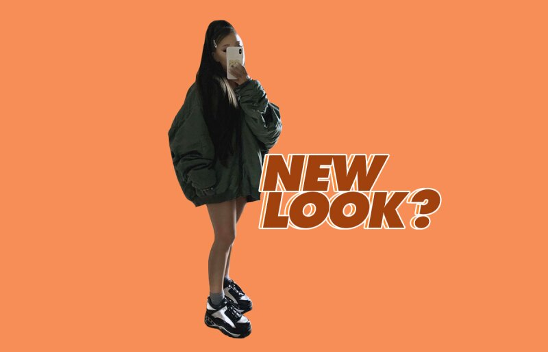 ariana-grande-nuevo-look-botas-tiktok-deja-de-usar