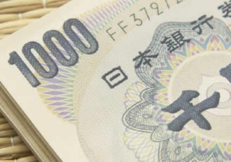 El estatal Banco Japonés respaldó los instrumentos en 95%. (Foto: Jupiter Images)