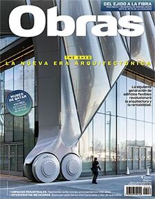 Portada The Shed: La nueva era arquitectónica