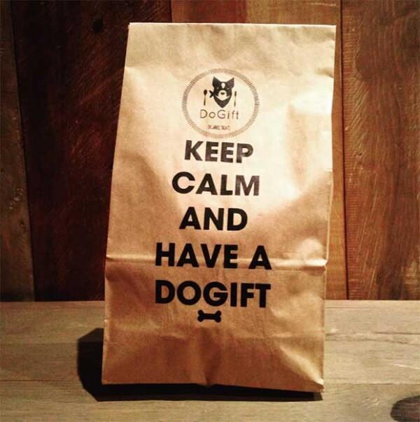 ¡Envía un regalo a tu mascota!
