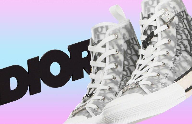 dior-sneakers