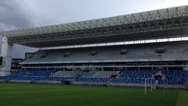 Arena Pantanal 3