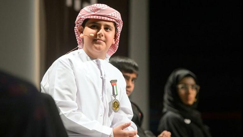 Adeeb Alblooshi