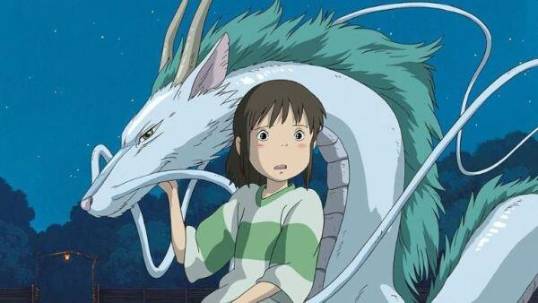 Studio Ghibli.JPG