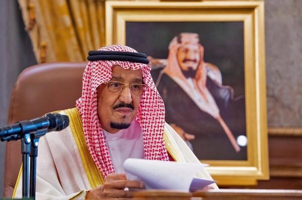 Rey Salmán de Arabia Saudita