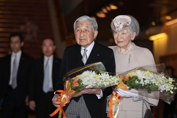 Akihito y Michiko