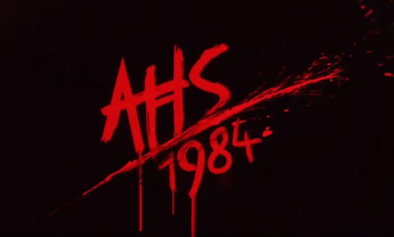 ahs 1984.JPG