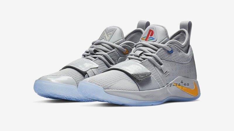 Sneakers PG 2.5
