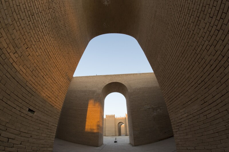 Babilonia Patrimonio