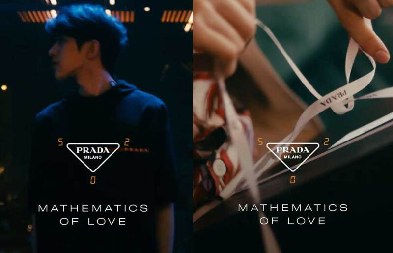 prada-mathematics-of-love-campaign (2)