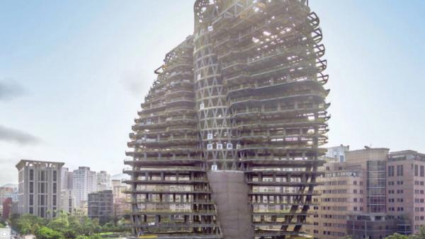 Rascacielos en Taiwán