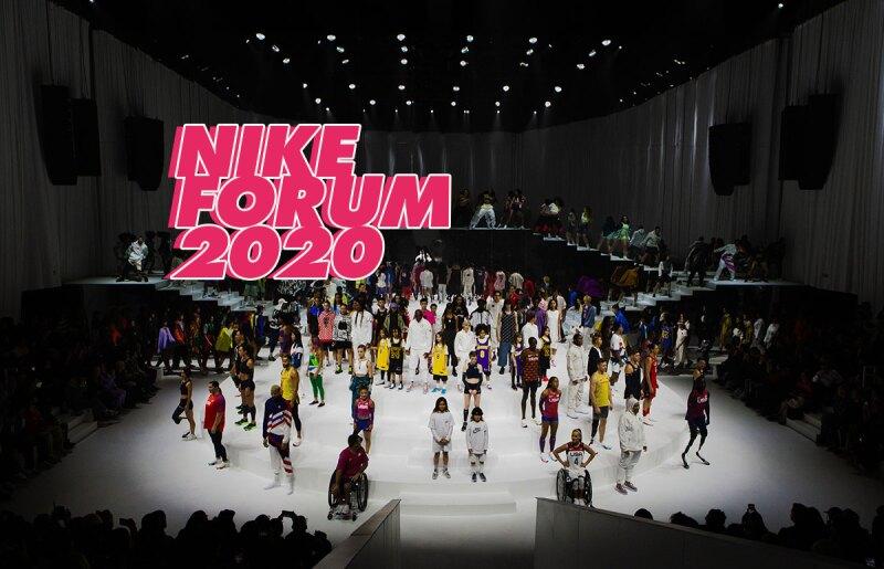nike-forum-2020