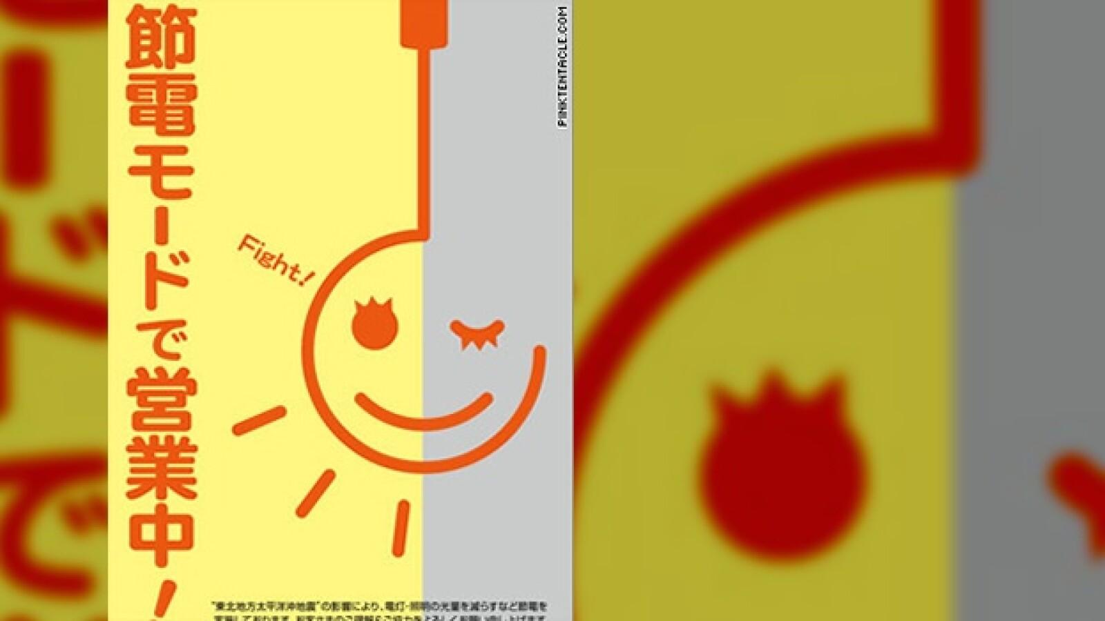 japón ahorro energético poster 07