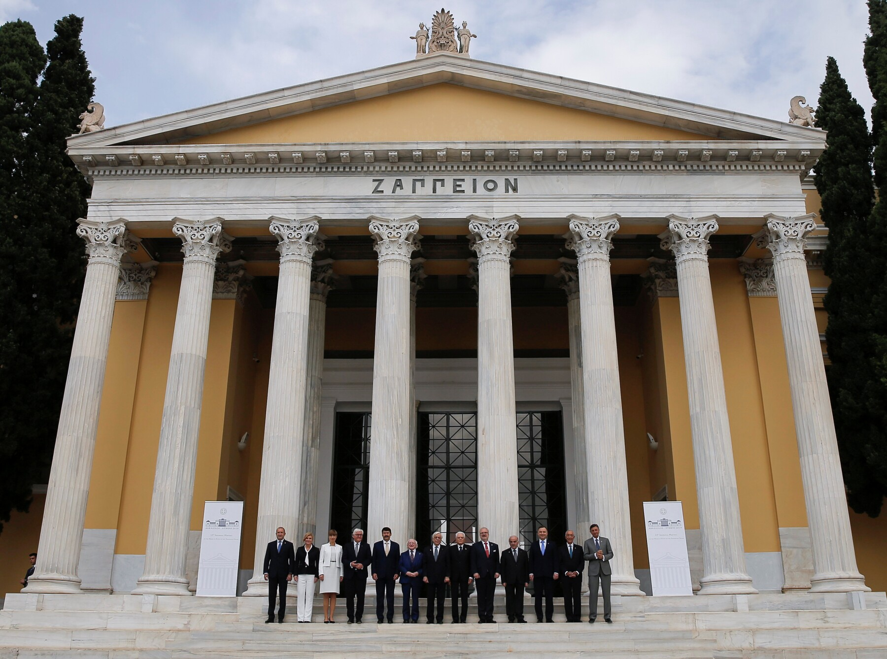 15th Informal Meeting of Arraiolos in Athens
