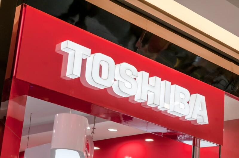 Toshiba Guadalajara centro de operaciones
