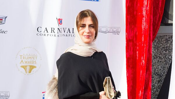 princesa Basmah bint Saud