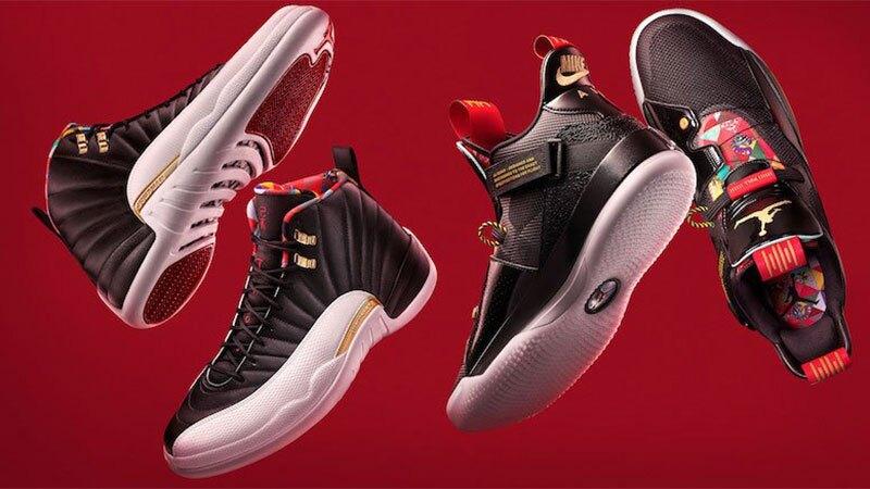 Algunos de los modelos de la colección. (Cortesía: Nike.com)