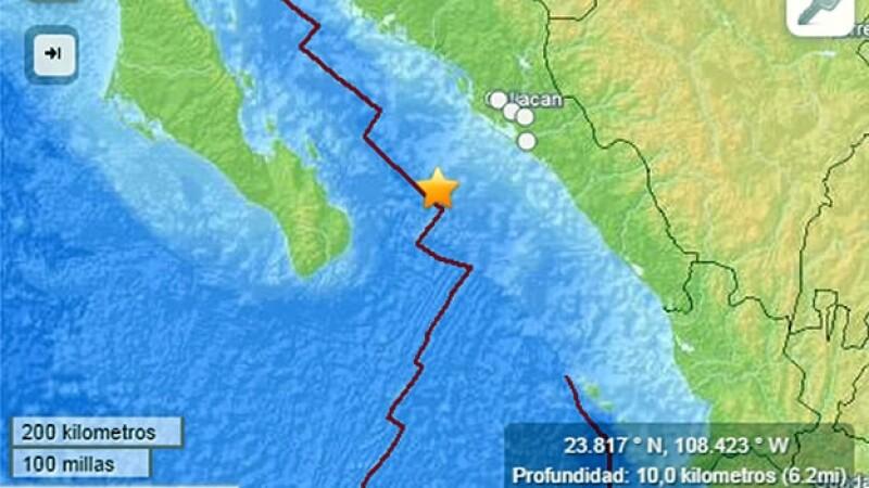 Un sismo de más de 6 grados se registró este martes por la noche