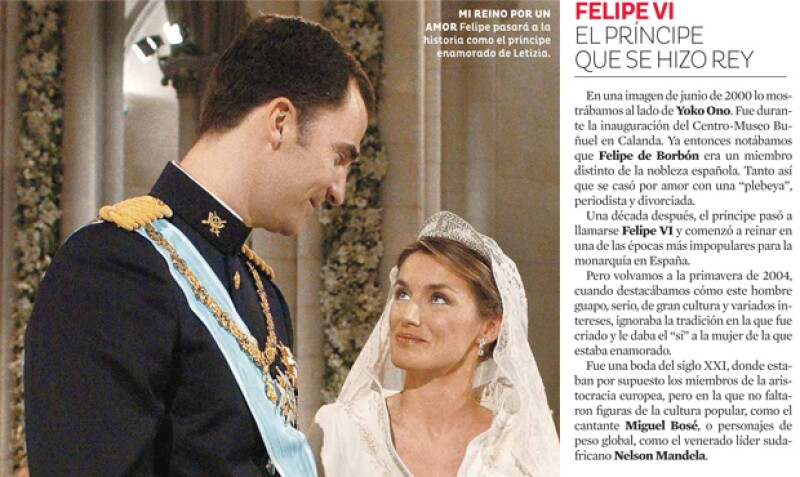 Felipe, de príncipe a rey.