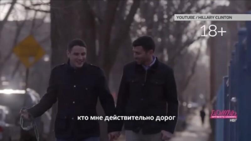 una pareja gay tomándose las manos