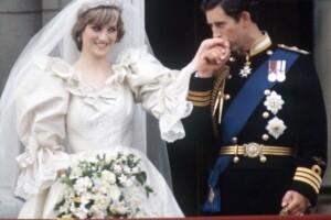 La princesa usó uno de los vestidos más extravagantes de la historia.