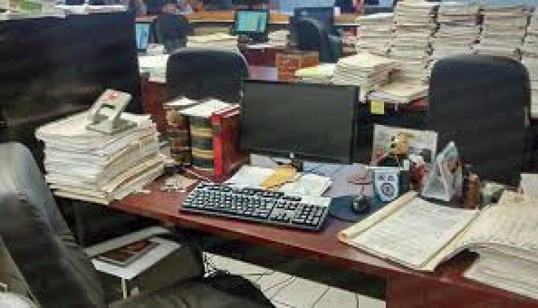 oficinas de gobierno.jpeg