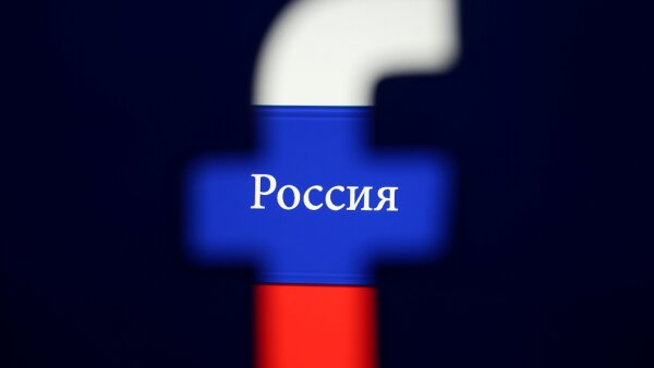 Facebook Rusia