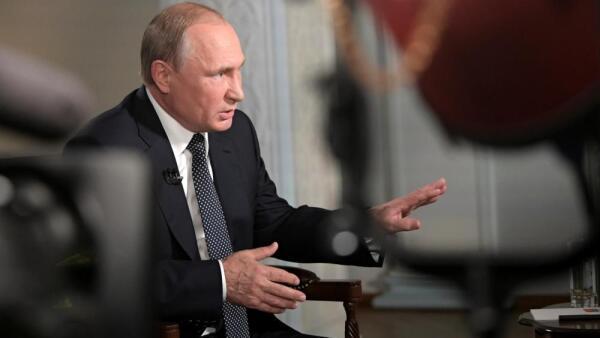 Putin_Cumbre_Trump.jpeg