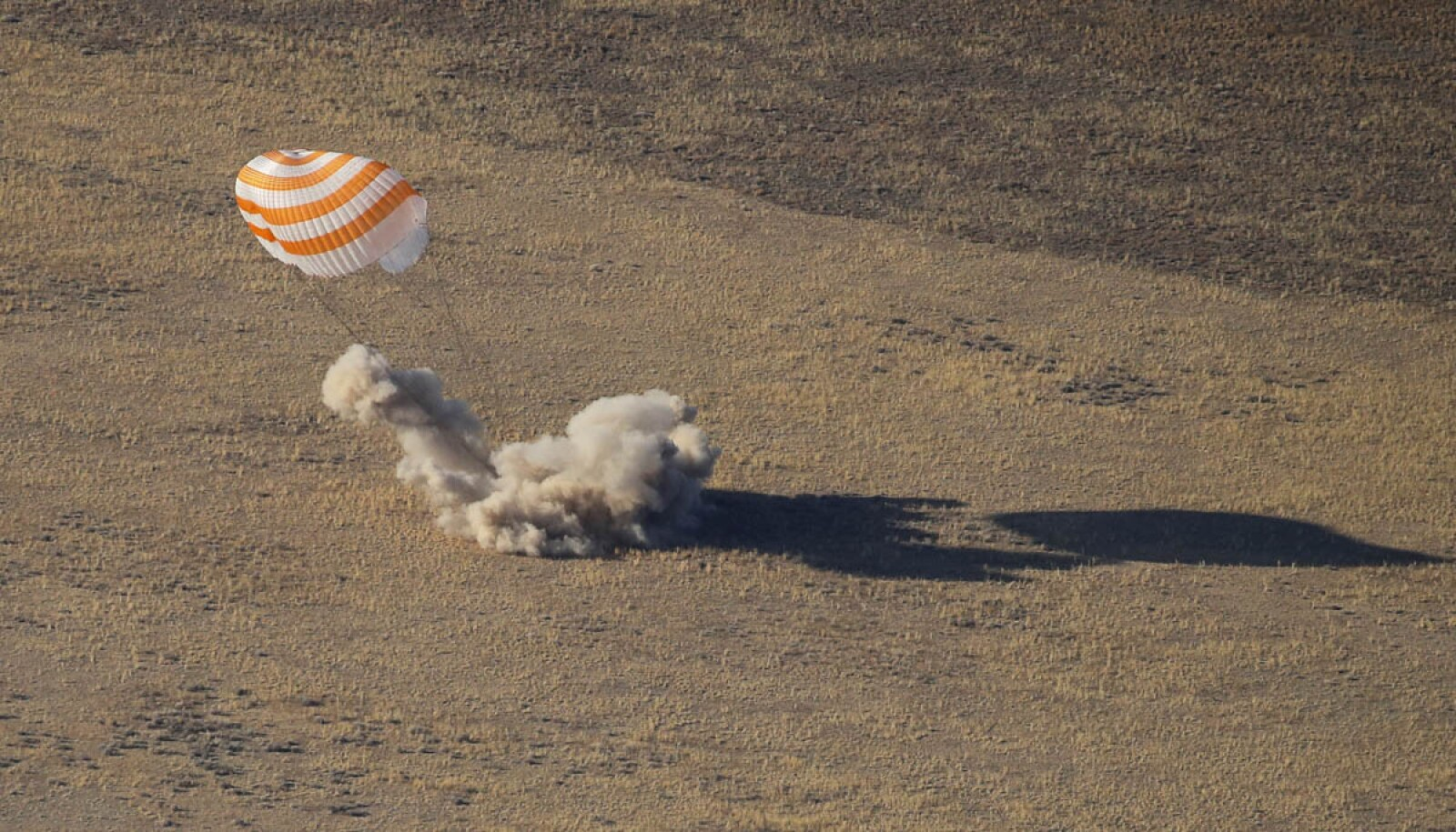 Russian Soyuz MS-12 space capsule lands near Zhezkazgan