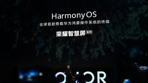 Harmony OS, el nuevo sistema operativo de las pantallas de Huawei