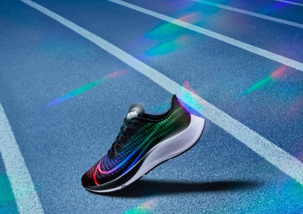 nike-be-true-pegasus-pride