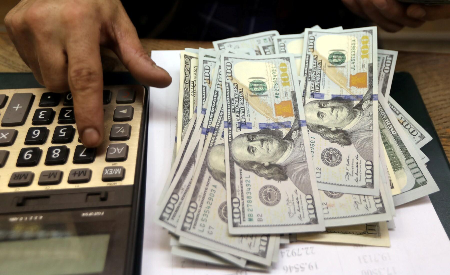 Banco de México subasta dólares liquidez