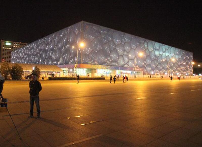 Cube Beijing