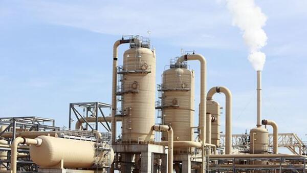energ�a geot�rmica