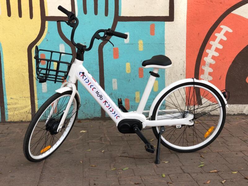 Bicicletas MOVO (1).jpg