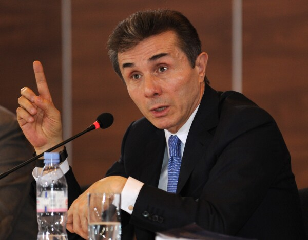 Bidzina Ivanichvili