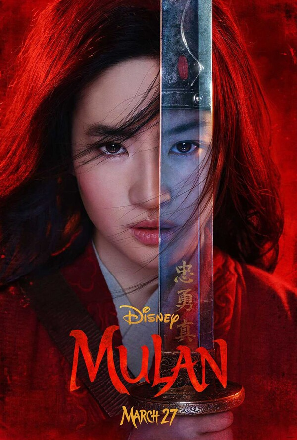 mulan-live-action-mushu-dragon-1