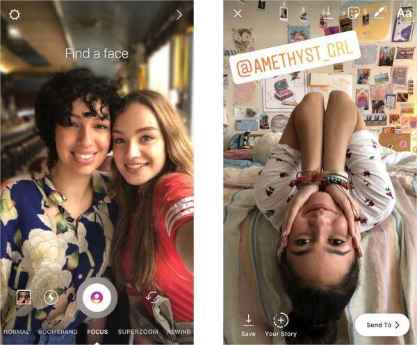 Instagram-Focus-Android-iOS