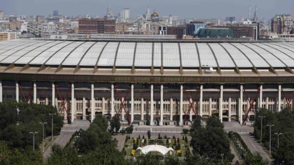 Estadio Luzhniki, en Mosc�