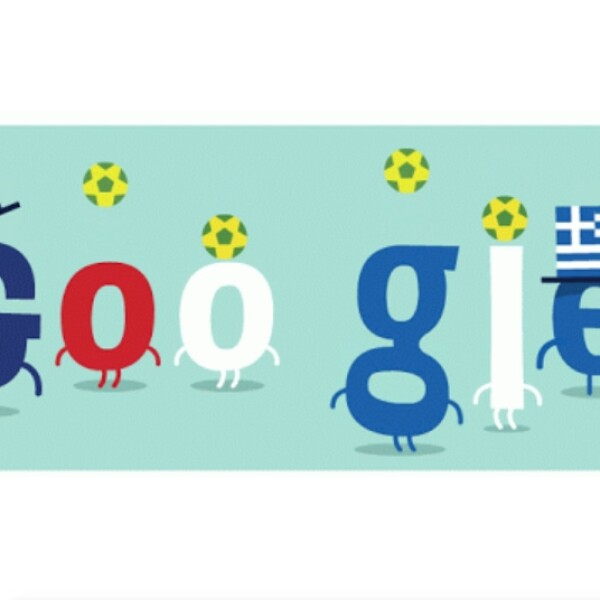 Google doodle 41
