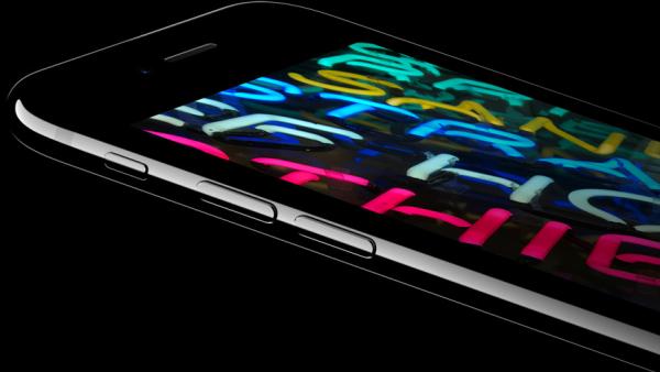 El nuevo iPhone 7.