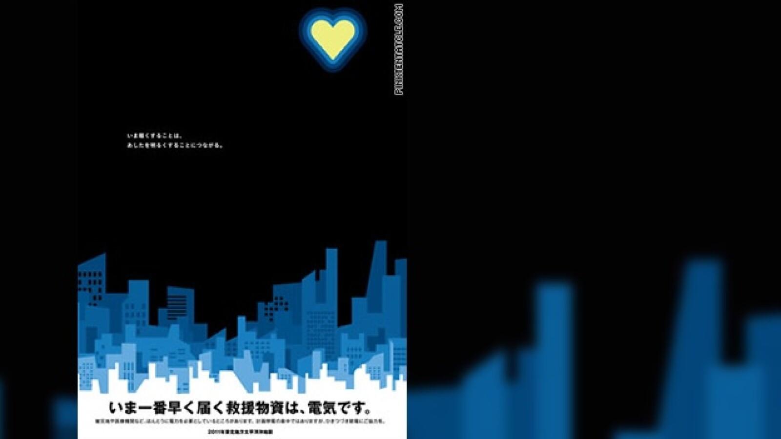 japón ahorro energético poster 11