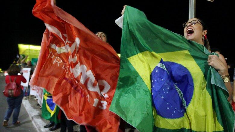 Impeachment de Rousseff