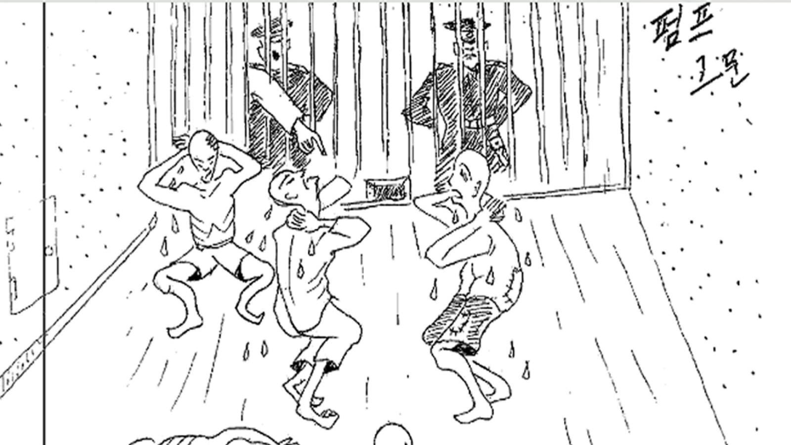 corea del norte, kim jong, lee young-guk, guardaespaldas, tortura, palizas, inanicion